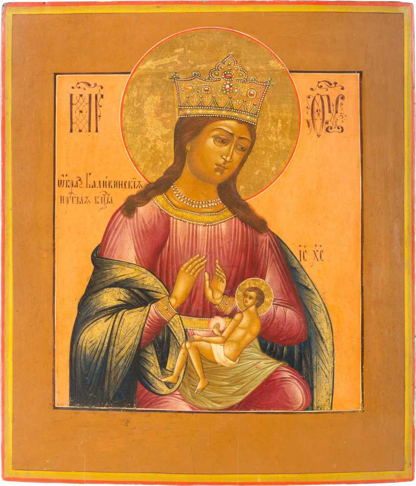 RARE ICON OF THE MOTHER OF GOD 'BALUIKINSKAJA' - photo 1