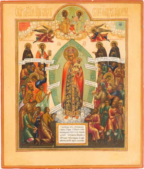 ICON OF THE MOTHER OF GOD 'JOY OF ALL THE SUFFERING' - photo 1