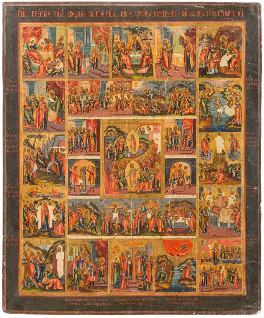 LARGE-FORMAT ICON THE RESURRECTION AND DESCENT INTO HELL OF CHRIST, THE PASSION, AND 16 HIGH-STRENGTH - photo 1