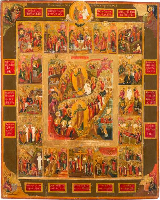 LARGE-SCALE ICON OF THE DESCENT INTO HELL AND RESURRECTION OF CHRIST WITH THE HIGH STRENGTH OF THE ORTHODOX CHURCH YEAR WITH VERMEIL-OKLAD - photo 2