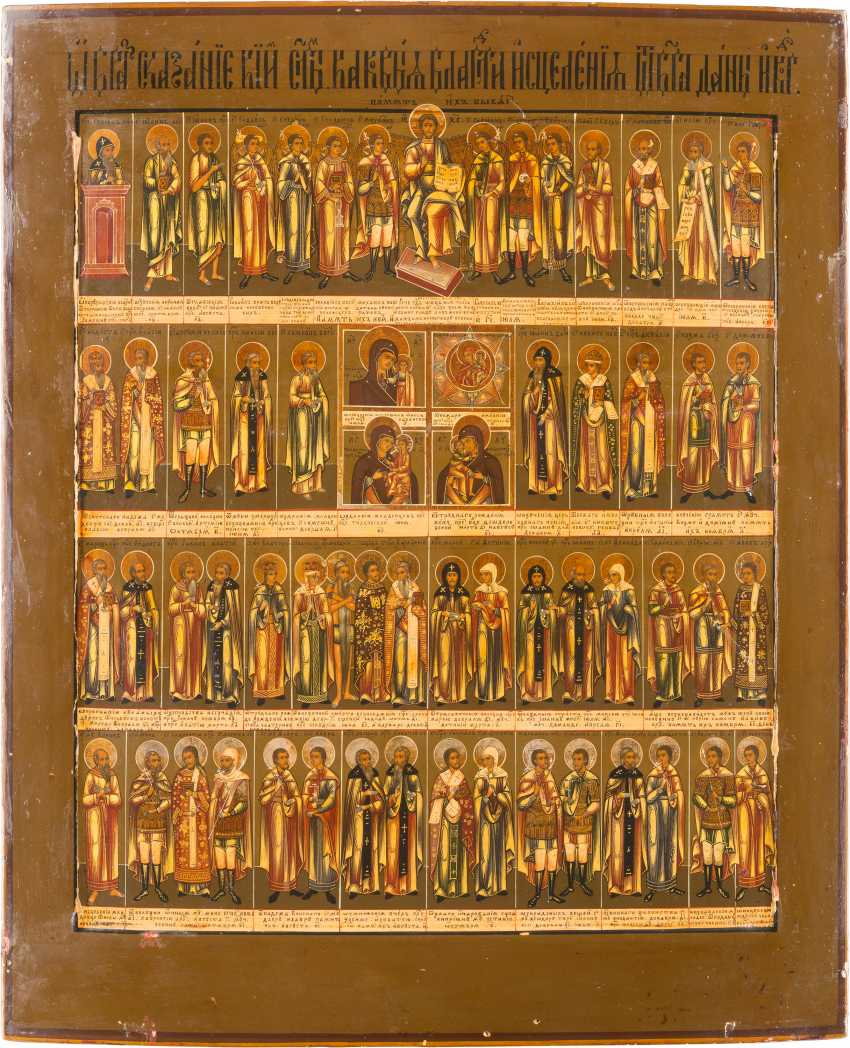 LARGE-FORMAT ICON WITH THE EFFIGY OF THE SAINTS, WHAT IS THE CURE OF GOD, THE GIFT IS GIVEN - photo 1