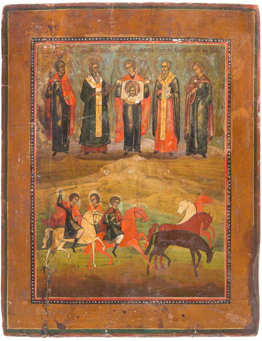 A BIG ICON WITH THE SAINTS FLORUS AND LAURUS, MODESTUS, AND THE FEAST OF ST. BLAISE - photo 1