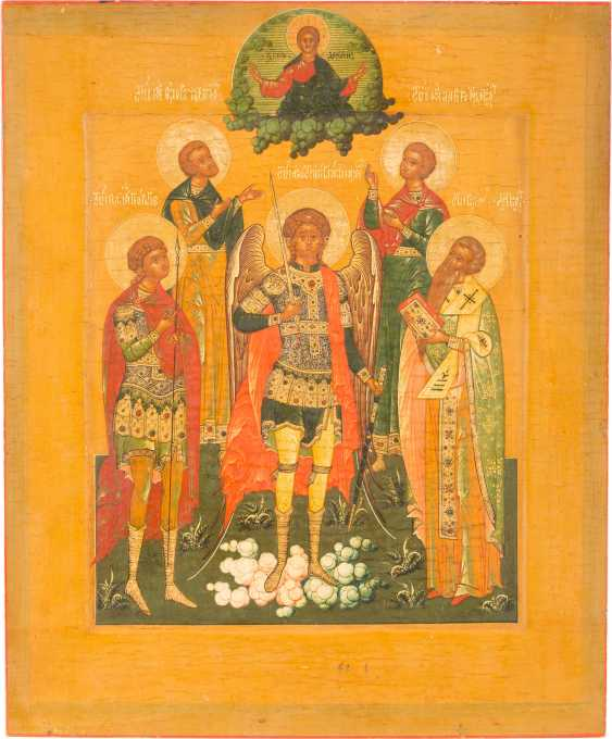 PATRONAL ICON OF THE ARCHANGEL MICHAEL, AND FOUR SELECTED SAINTS - photo 1