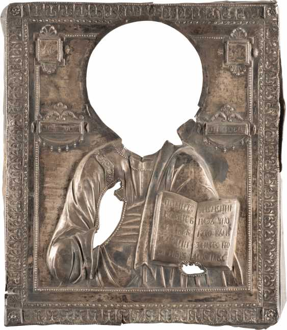 SILVER OKLAD ICON WITH CHRIST PANTOKRATOR - photo 1