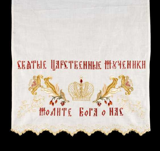 EMBROIDERED CLOTH, WITH THE IMPERIAL CROWN - photo 1