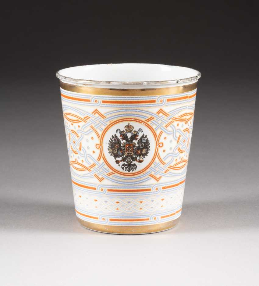 MUG FOR THE CORONATION OF TSAR NICHOLAS II OF RUSSIA - photo 1