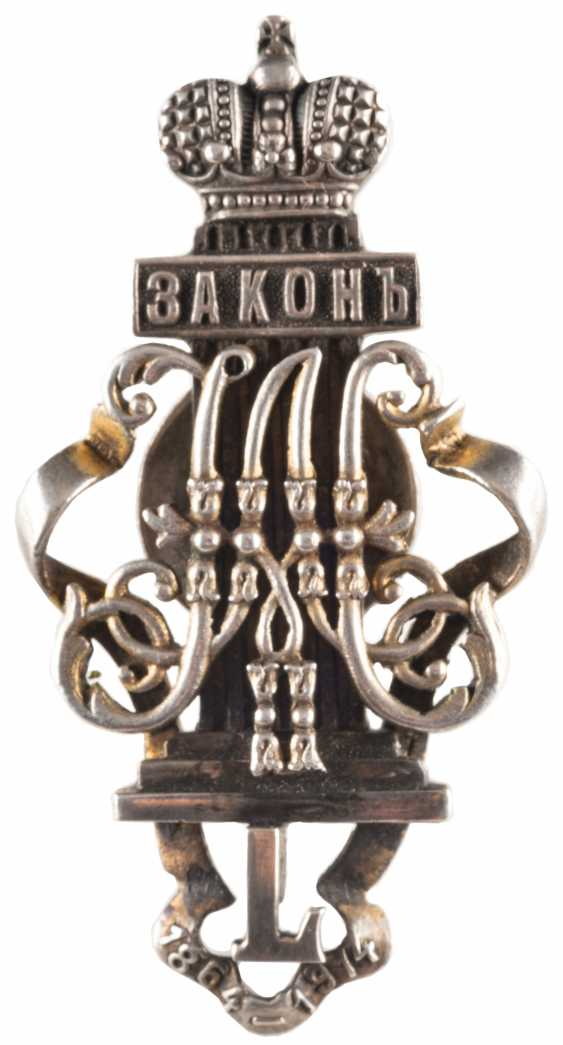 BADGE OF THE 50-YEAR-OLD OF JUSTICE ARE REFORM OF 1864 - photo 1