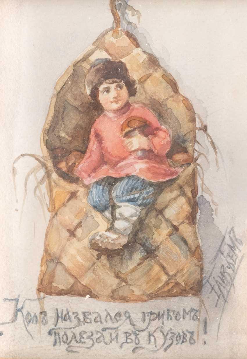 ELISABETH MERKURIEWNA BOEHM in 1834, St. Petersburg - 1914, ibid Boy with a mushroom - photo 1