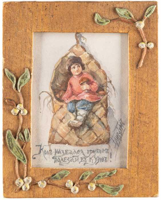 ELISABETH MERKURIEWNA BOEHM in 1834, St. Petersburg - 1914, ibid Boy with a mushroom - photo 2