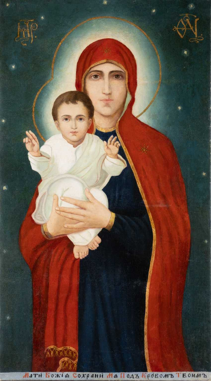 UNKNOWN PAINTER in the 20th century. Century Of The Mother Of God 'Wasnetsowskaja' - photo 1