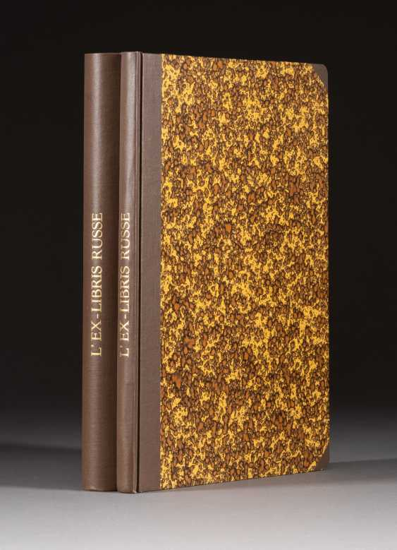 TWO VOLUMES: W. WERESTSCHAGIN. L'ex-libris RUSSIAN Russia, St. Petersburg, 1902 - photo 1