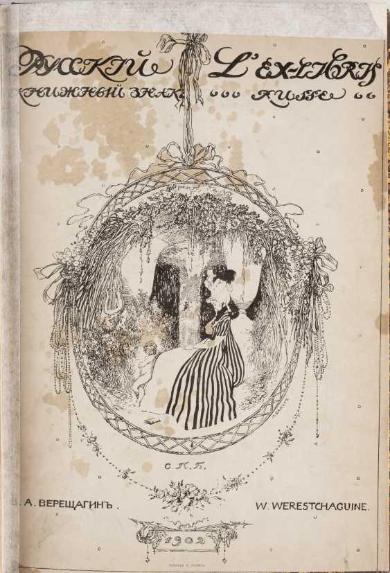 TWO VOLUMES: W. WERESTSCHAGIN. L'ex-libris RUSSIAN Russia, St. Petersburg, 1902 - photo 2