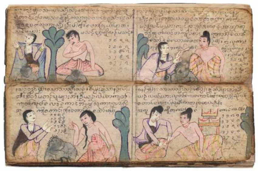 Burmese manuscript on paper, - photo 1