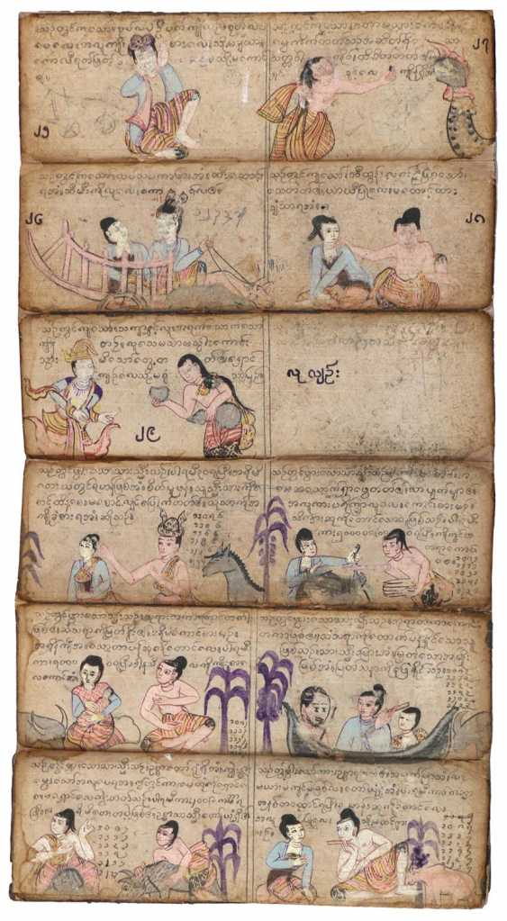 Burmese manuscript on paper, - photo 2