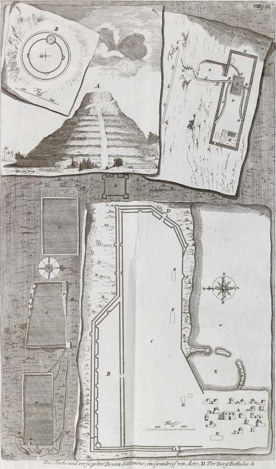 Pococke, Frame - photo 2