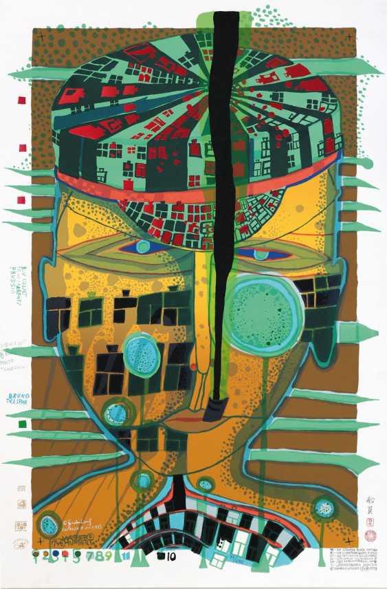 постер хундертвассер печать наши дни