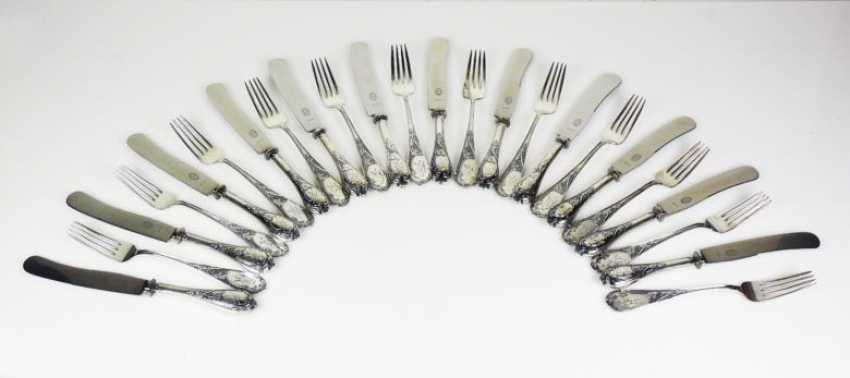 Dining Cutlery - photo 1