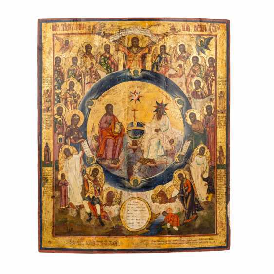 """ICON """"Jesus and God the father as judge of the world"""", Russia 18. Century, - photo 1"""