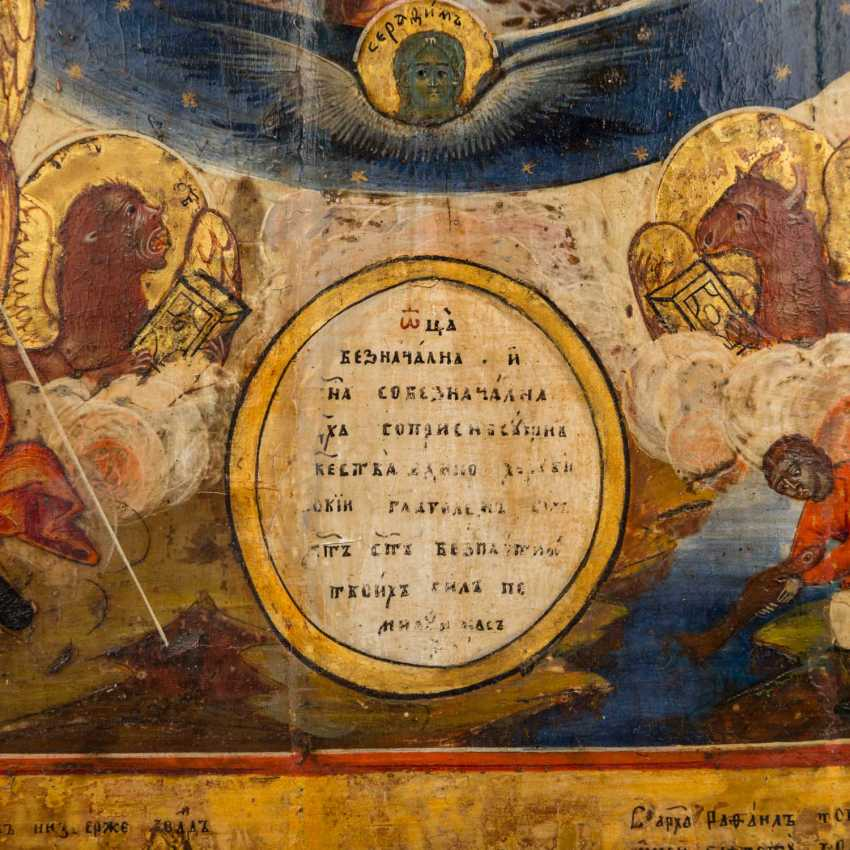 """ICON """"Jesus and God the father as judge of the world"""", Russia 18. Century, - photo 2"""