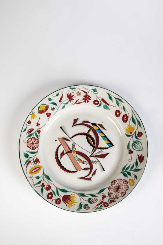 Plate with the initials of the RSFSR - photo 1