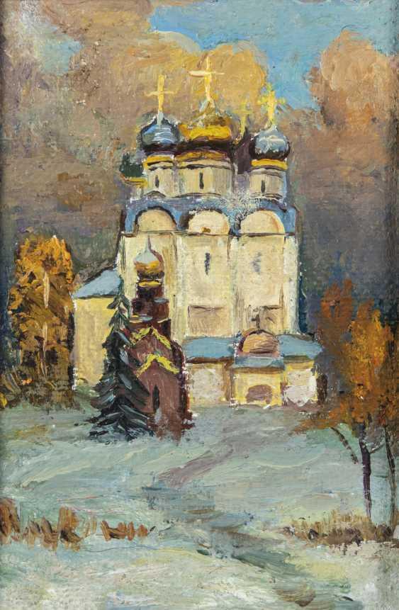 Russian Painter - photo 1