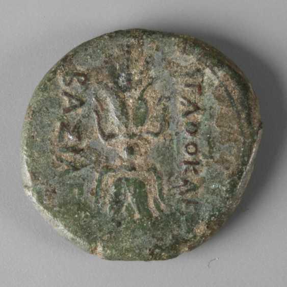 Bronze Coin Of Agathocles - photo 1