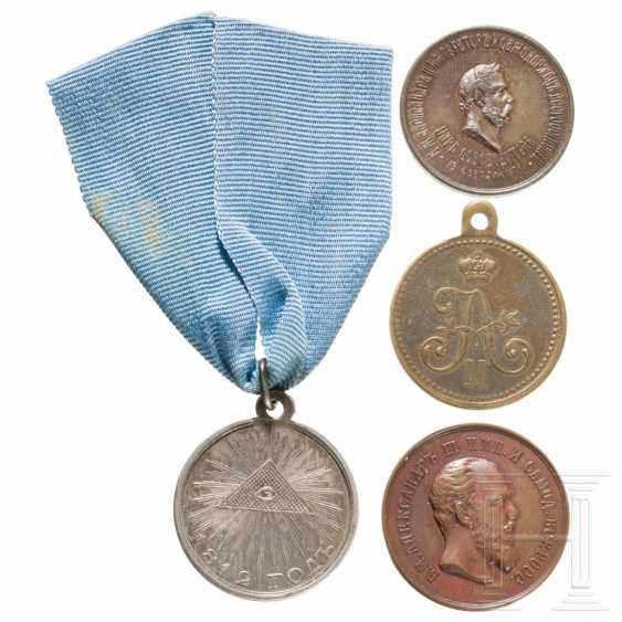 Silver medal for the Patriotic war of 1812, as well as three other medals, Russia, predominantly 19th century - photo 1