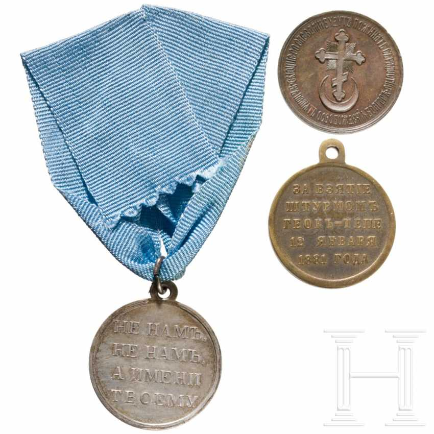 Silver medal for the Patriotic war of 1812, as well as three other medals, Russia, predominantly 19th century - photo 2