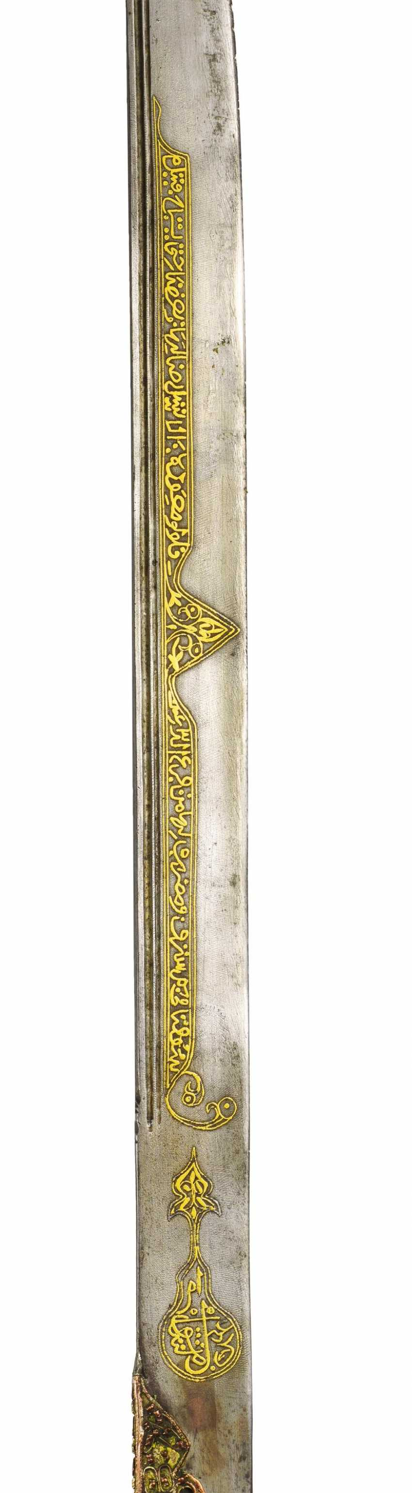 Magnificent Yatagan Sword Buy At Online Auction At Veryimportantlot Com Auction Catalog 446 Auction Asian Art From 27 05 2020 Photo Price Auction Lot 74