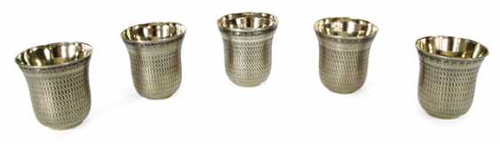 FIVE SILVER CUPS - photo 1