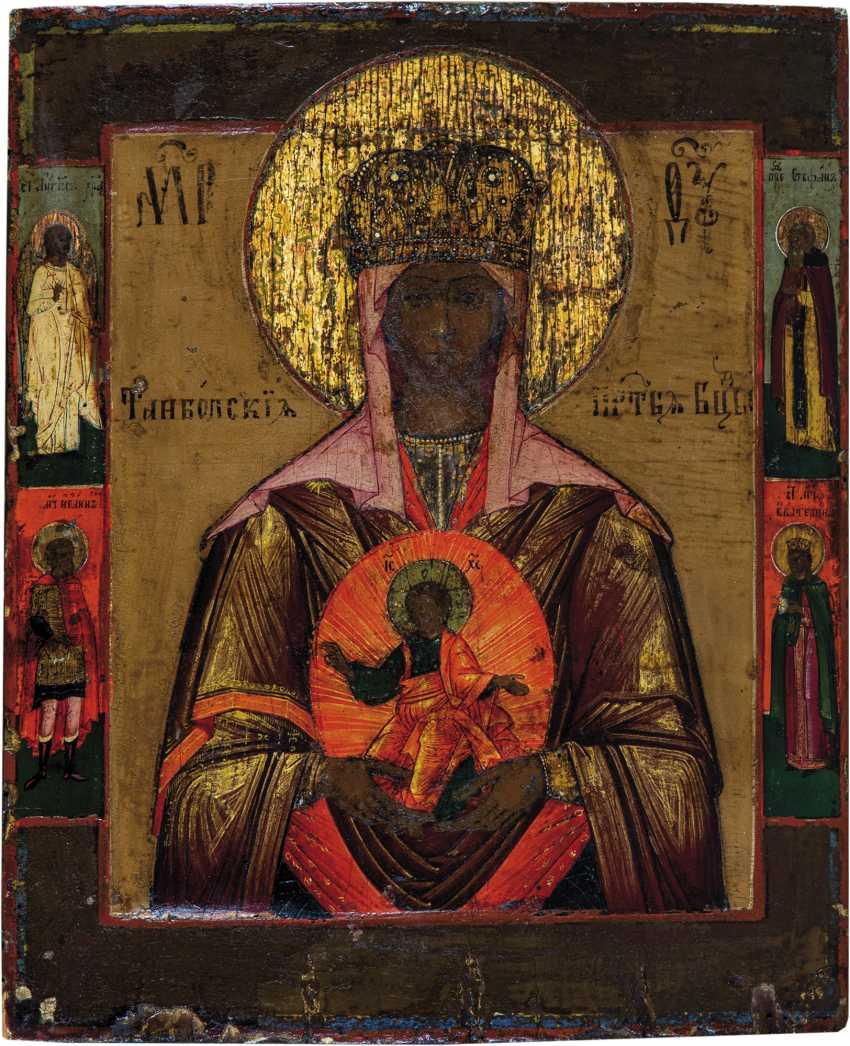 Seltene Ikone mit der Gottesmutter ''Tambolskaja'' - photo 1