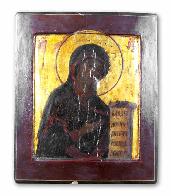 ICON OF THE MOTHER OF GOD - photo 1