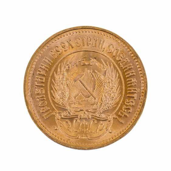Russia - 10 Rubles Chervonetz 1976, - photo 2
