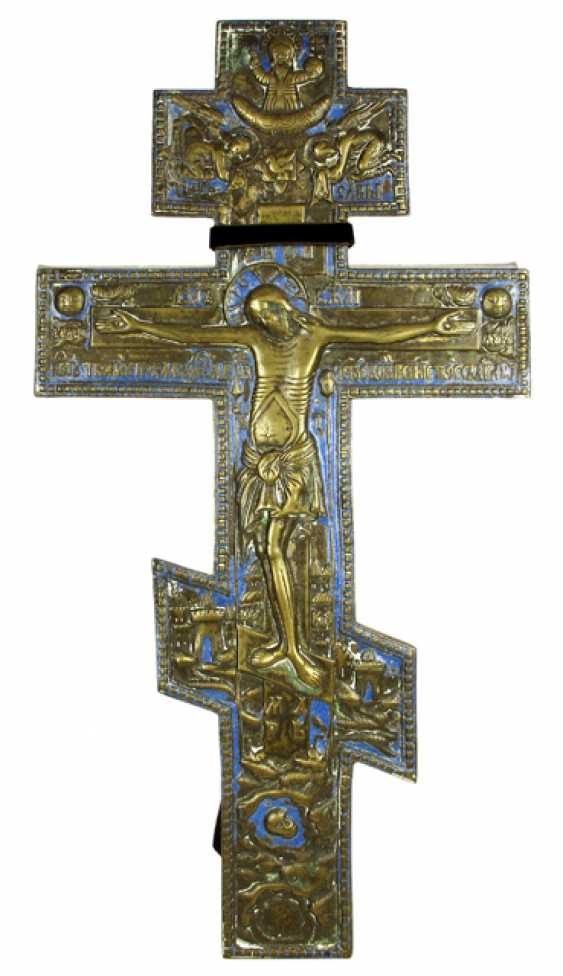 CROSS, RUSSIA, BRASS AND - photo 1