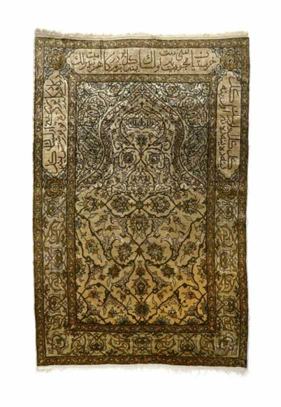 Silk Carpet To The Persian - photo 1