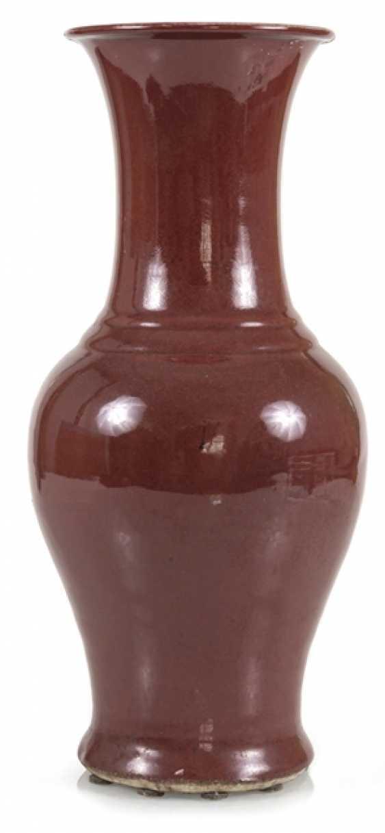 Yenyen'Vase with Flambé glaze - photo 1