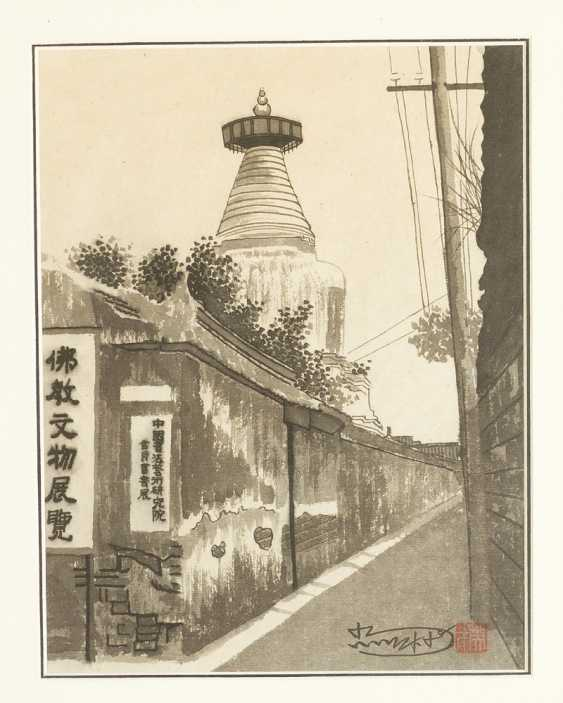 Lot of four views of old Beijing with views of streets by buddhistic monuments - photo 3