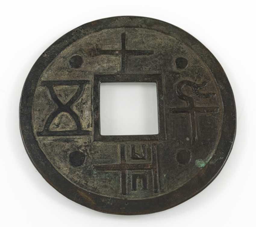 Large coin Bronze with seal script in Relief - photo 2
