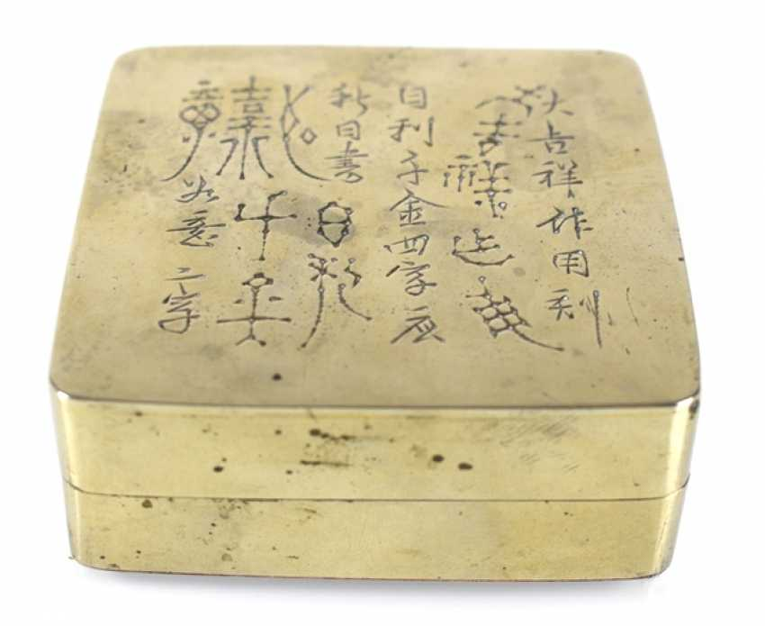Paktong-lid box with inscription - photo 1