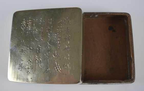 Paktong-lid box with inscription - photo 2