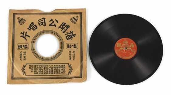 Gramophone record of the company 'beikai' - photo 1