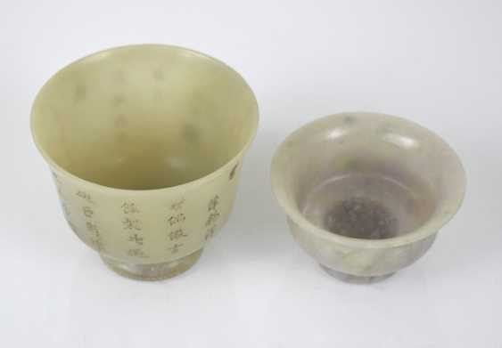 Two bowls of Jade and jadeite, one with inscription - photo 2