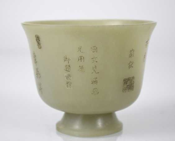 Two bowls of Jade and jadeite, one with inscription - photo 4
