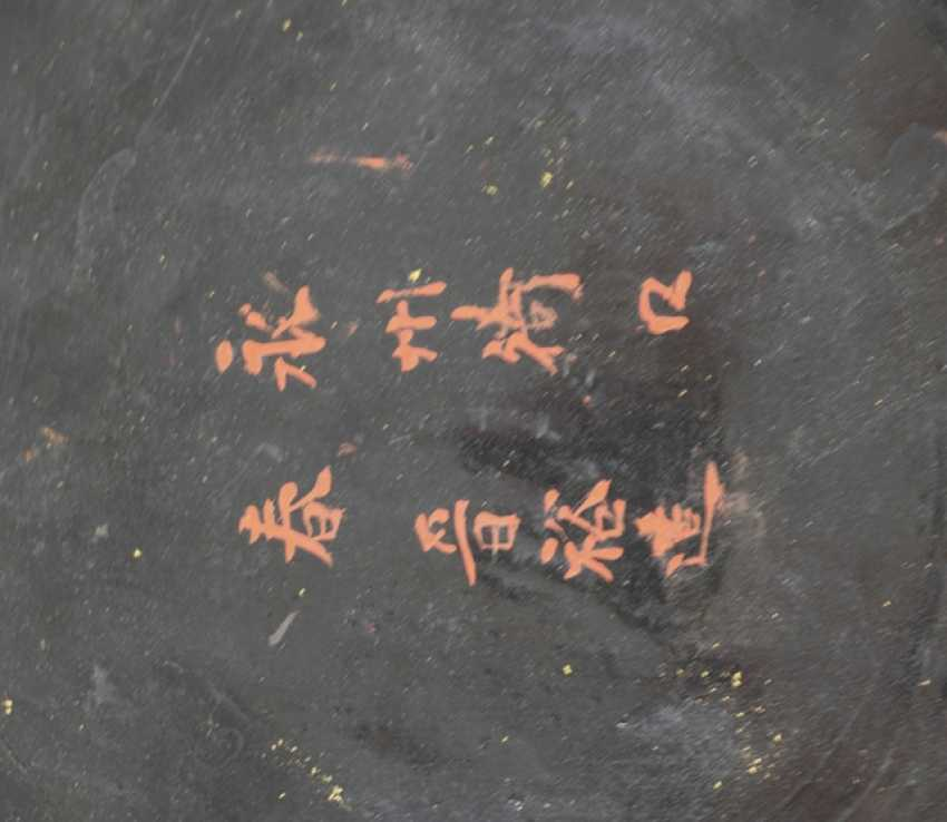 Three lid cans of paint, some with braid and decor in addition to inscription - photo 4
