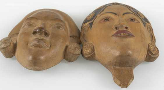 Four wood carvings in the Form of masks - photo 3