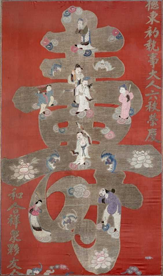 The characters 'Long life' with the Eight Immortals - photo 1