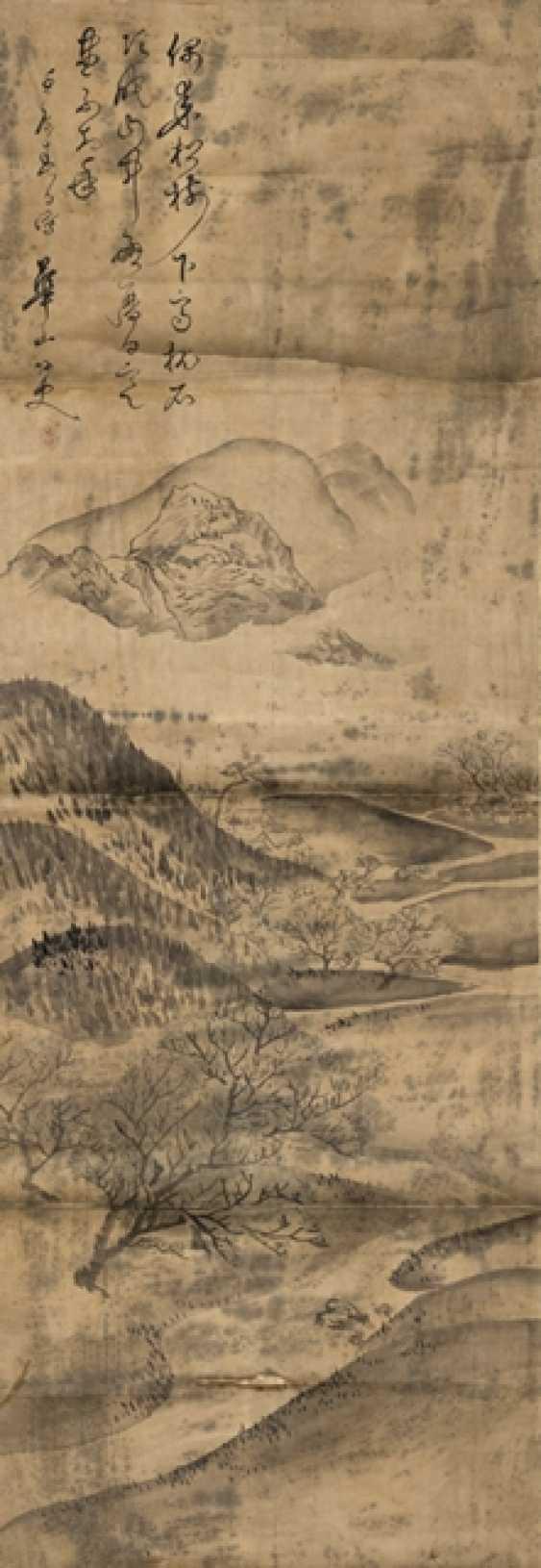 Three Landscape Paintings - photo 1