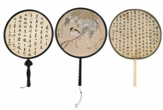 Three sided decorated round trays with calligraphy and painting - photo 1