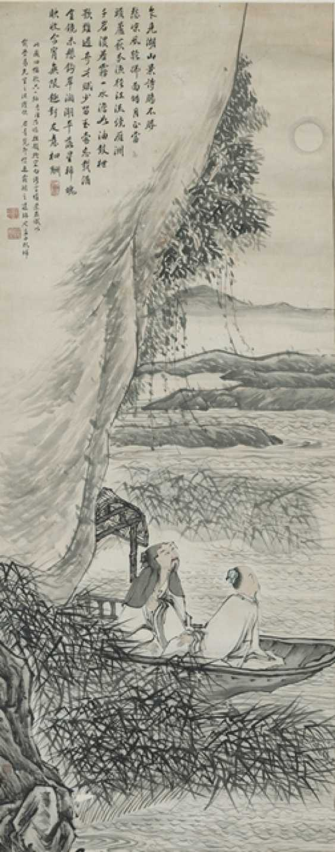 Yu Xueyi attributed to - photo 1