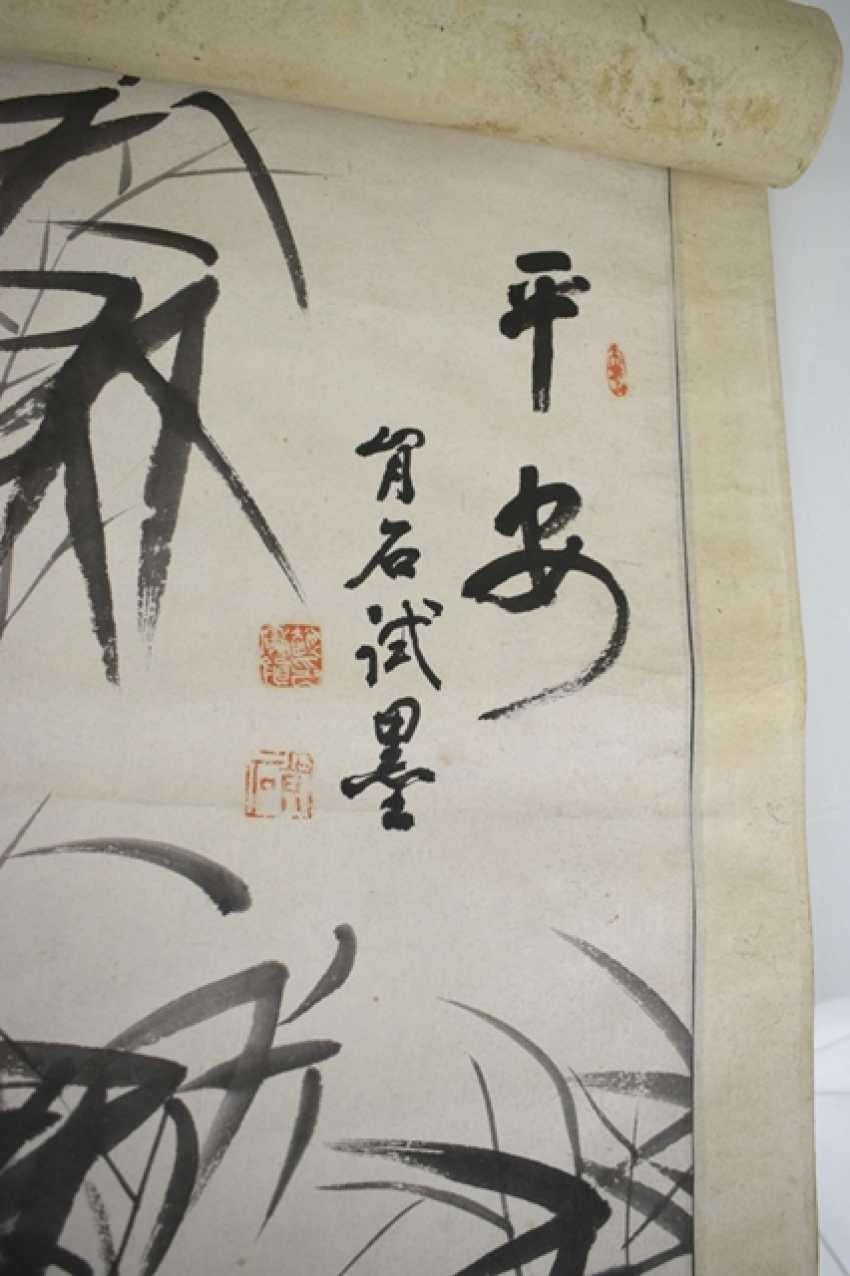 Bamboo painting - photo 2